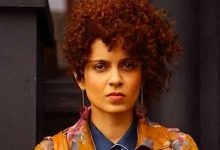 Photo of Kangana: We Need To Save Film Industry From Various Terrorists