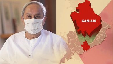 Photo of CM Makes Important Announcement To Strengthen Covid Strategy In Ganjam