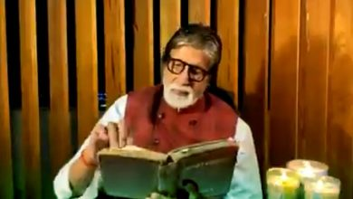 Photo of Amitabh Misses His Father In Hospital, Shares Recitation Of Latter's Poem