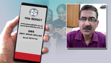 Photo of Odisha Matric Results At Board Websites From 11.30 AM On July 29