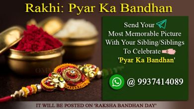 Photo of Rakhi Special: Share Your Most Memorable Picture With Your Sibling