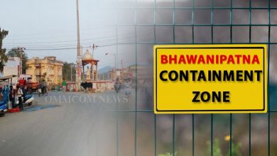 Photo of Containment Zone Declared In 5 Wards Of Bhawanipatna