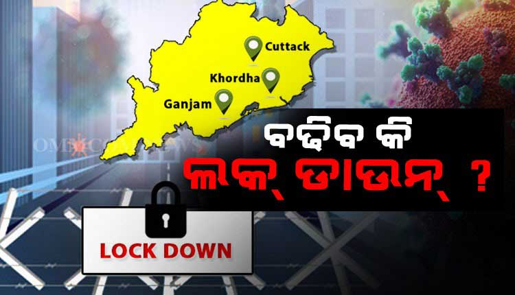Lockdown To Continue In Bhubaneswar