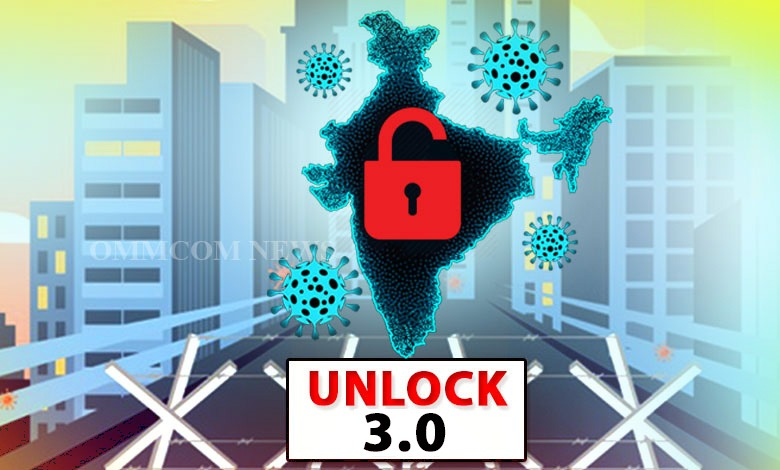 COVID-19: MHA Announces Unlock 3.0 Guidelines, Night Curfew Lifted