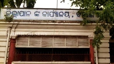 Photo of Odisha Fights COVID-19: Four-Day Shutdown Imposed In Bolangir