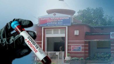 Photo of Bhubaneswar: 4 Cops, 2 Home Guards Of Capital Police Station Test Positive For Covid