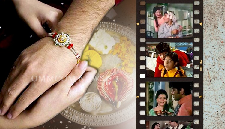 Raksha Bandhan: Relive The Moments With Evergreen Bollywood Classics