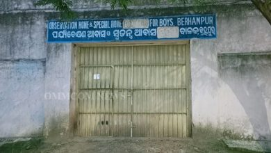 Photo of 45 Inmates Of Boys' Observation Home In Berhampur Get Infected With Coronavirus