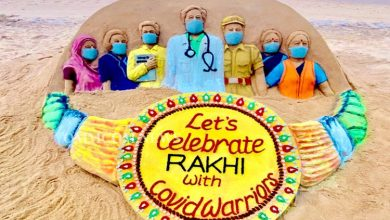 Photo of Sudarshan Pattnaik Sand Art Urges All To Celebrate Rakhi With Our Protectors- Covid Warriors