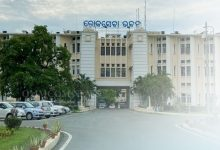 Photo of Odisha Govt Effects Transfer Of 2 OAS Cadre, Appointment Of 4 IAS Cadre Officers