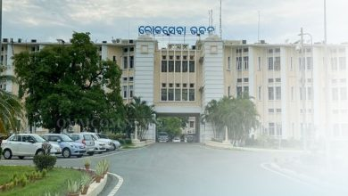 Photo of Odisha Govt Affects Transfer Of 2 OAS Cadre, Appointment Of 4 IAS Cadre Officers