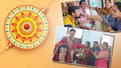 Photo of The Bond Of Love: A Montage Of Siblings On Raksha Bandhan