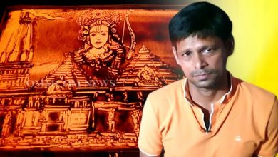 Photo of Odisha: Sand Animation Portrays Ram Temple's Foundation Laying Ceremony
