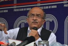 Photo of Contempt Case: Bhushan Cites SC Judge's Speech