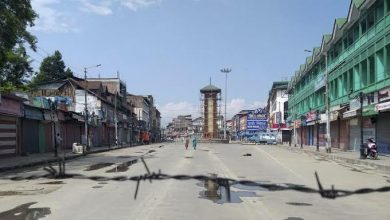 Photo of Curfew Ordered In Srinagar On August 4 And 5