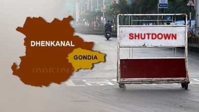 Photo of COVID-19 In Odisha: Shutdown Declared In Gondia Block Of Dhenkanal