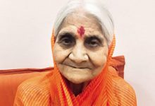 Photo of Jabalpur Woman's 28-Year Fast To End On Bhumi Pujan Day