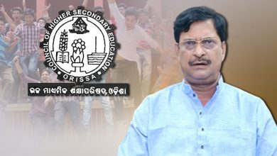 Photo of Odisha Plus II Science, Commerce Results By August 3rd Week