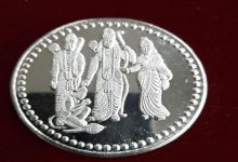 Photo of Silver Coin For Every Guest In Ayodhya