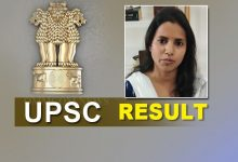 Photo of Meet UPSC-2019 10th Rank Holder Sanjita Mohapatra