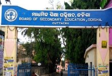 Photo of Odisha: BSE Announces Modalities For Rechecking Addition Of Marks In 10th Exams