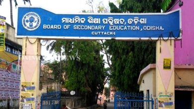Photo of Odisha: BSE Announces Modalities For 10th Marks Re-Evaluation