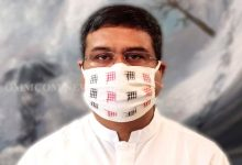 Photo of Dharmendra Pradhan Tests Positive For COVID-19