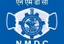 Photo of NMDC Sees Sharp Rise In Iron Ore Production, Sales