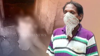 Photo of 9-Month Pregnant Woman Strangulated To Death By Husband In Balangir