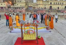 Photo of Ayodhya All Decked Up For Bhumi Pujan