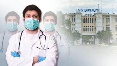 Photo of Odisha Govt Deputes 507 PG Doctors To Dists For Covid Duty