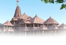 Photo of Ram Mandir Bhumi Pujan: Here Are Some Known, Unknown Facts