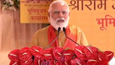 Photo of Ram Temple At Ayodhya To Inspire Mankind For Eternity: Modi