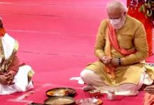 Photo of Modi Makes 3 Records With Visit To Ram Janmabhoomi