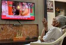 Photo of Hiraba Watches Son Modi Live On TV At Ayodhya Events