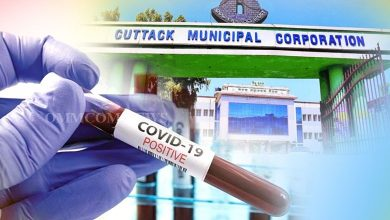 Photo of Odisha: 143 New COVID-19 Cases Reported In Cuttack City
