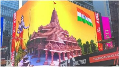 Photo of Ayodhya Temple Foundation Celebrated In NY Despite Ban On Video Display
