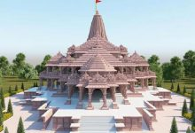 Photo of Ram Temple Trust Receives Donations Of Rs 41 Crore