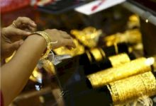 Photo of RBI Adds Glitter To Gold, Allows Higher Loans Against Jewellery
