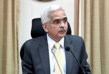 Photo of Headline Inflation To Remain At Elevated Level In Q2FY21: RBI Guv