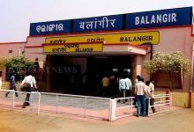 Photo of COVID-19: Four-Day Shutdown Ordered In Balangir