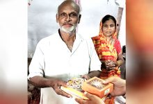 Photo of Dalit Family 1st To Receive Ayodhya Prasad