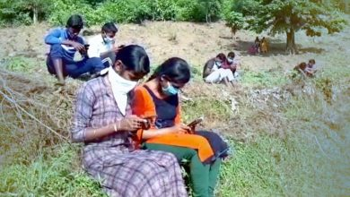 Photo of Online Classes, A Dismal Proposition In Absence Of Mobile Connectivity In Odisha Village
