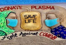 Photo of Sudarsan Pattnaik Urges To 'Donate Plasma, Save Life' In His New Sand Art