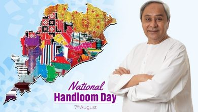 Photo of National Handloom Day: Odisha CM Appeals To Celebrate Craftsmanship Of Utkala