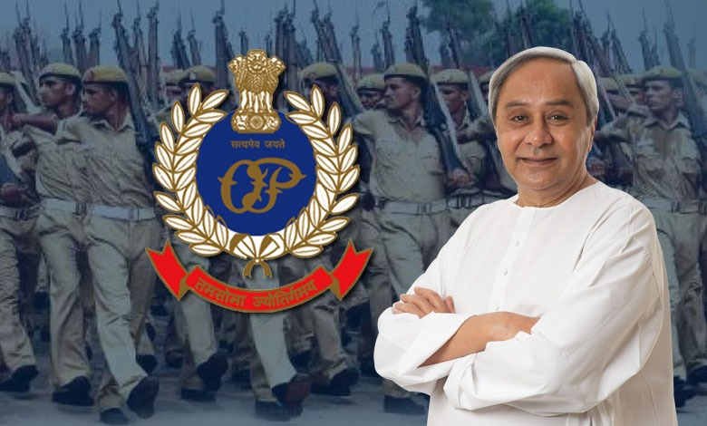 Odisha CM Naveen Approves Rationalisation Of 905 Posts For 220 Police Stations
