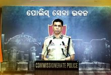 Photo of Odisha: Bhubaneswar Gets New Police Station At Bharatpur