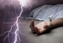 Photo of Lightning Kills One, Injures 3 In Khurda