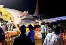 Photo of AI Express Skids Off Runway, Breaks Apart: Both Pilots Among 15 Killed, 45 Injured