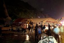Photo of AI Express Plane Landed Deep In Touchdown Zone, Inclement Weather Blamed
